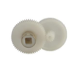 Set of 2 gears for a 400 W motor